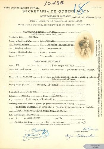 Immigration registry page